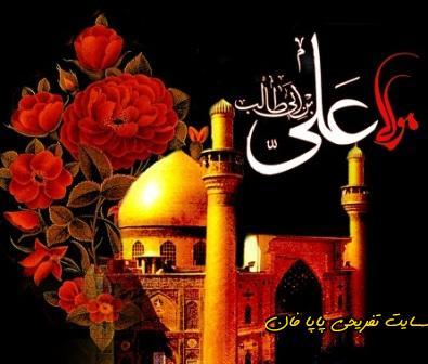 دانلود آهنگ محمد اصفهانی با نام دیده بگشا
