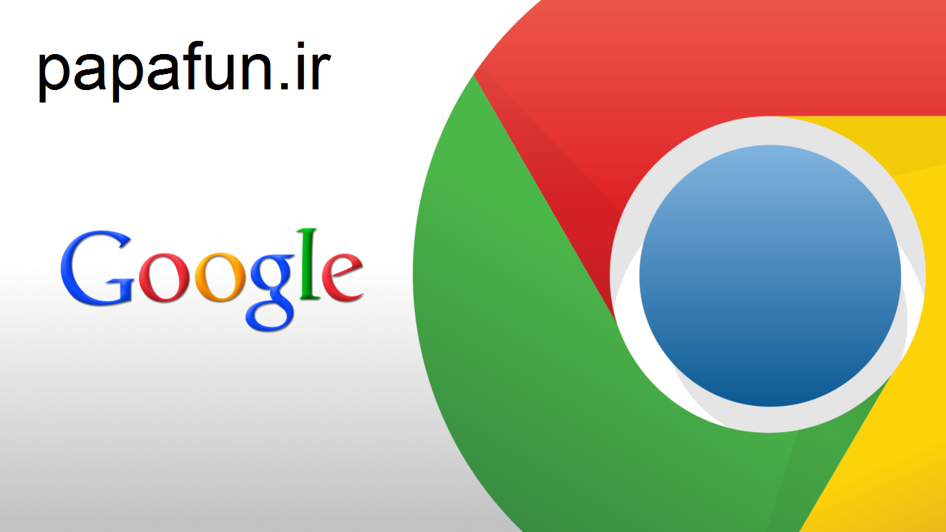 دانلود Google Chrome 35.0.1916.114 Final